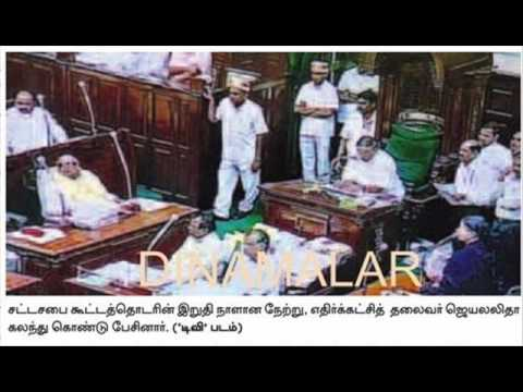 Jayalalitha in Tamil Nadu Assemble with countless charges  charges against D.M.K.    .wmv