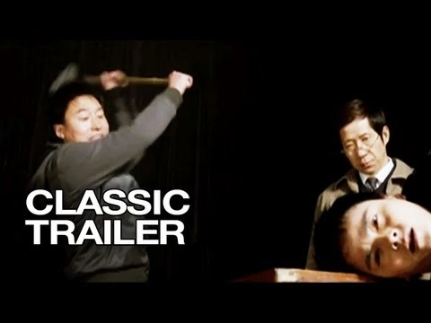 Wushu (2008) Official Trailer # 1 - Sammo Hung Kam-Bo HD