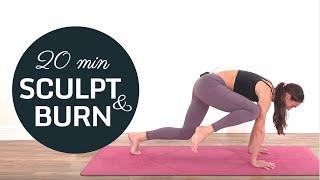 Sculpt & Burn Yoga Workout | Glutes, Thighs & Core | Gayatri Yoga