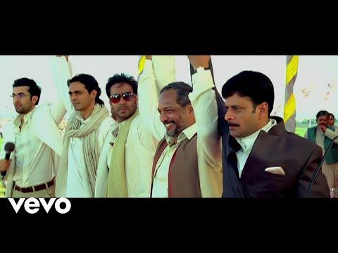 Raajneeti - Dhan Dhan Dharti Video | Katrina Kaif