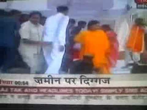 Uma Bharti stage collapse
