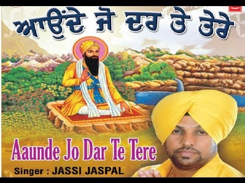 Aaunde Jo Dar Te Tere Wadbhag Singh Punjabi Bhajan [full Song] I Aaunde Jo Dar Te Tere video