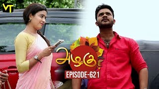 Azhagu - Tamil Serial | அழகு | Episode 621 | Sun TV Serials | 04 Dec 2019 | Revathy | Vision Time