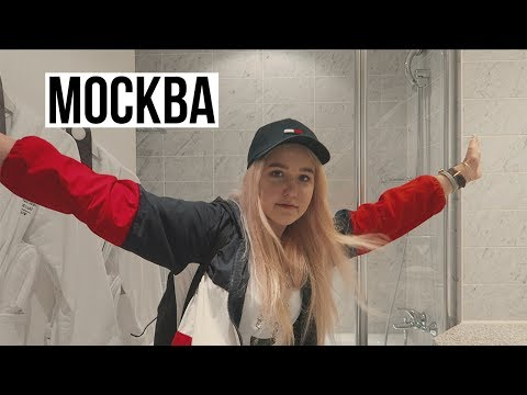 ЖИВУ В САМОМ ДОРОГОМ ОТЕЛЕ // Вечеринка NYX и Москва
