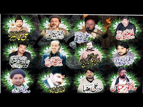 Live majlis aza 21 safar 2019 at imambargha qasra ali akbar as mureed chakwal