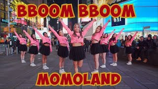 Ouça KPOP IN PUBLIC CHALLENGE NYC BBoom BBoom 뿜뿜 MOMOLAND 모모랜드 DANCE COVER BY I LOVE DANCE