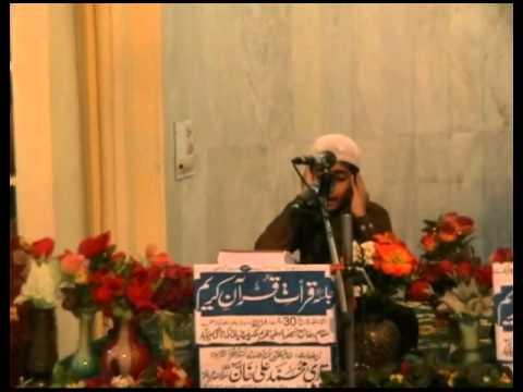 Hafiz O Qari Md  Sulaiman Shaukat Ullah Ghowri Sahab video