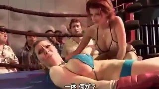 Download Busty Foxy Boxing 3Gp Mp4