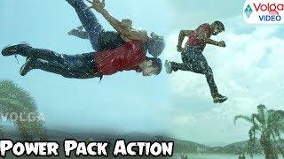 Telugu Latest Powerful Action Scenes Rain Fight Scene Volga Videos 2017