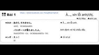 Học tiếng Nhật - Japan My Love Bài 1