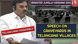 Minister Jupally Krishna Rao Speech On Graveyards In Telangana Villages | TS Assembly