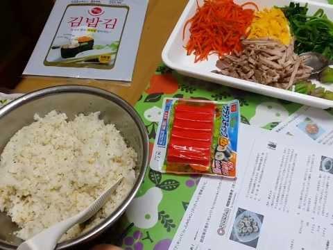 【シマいリス 韓国料理】韓国風恵方巻!? キンパ