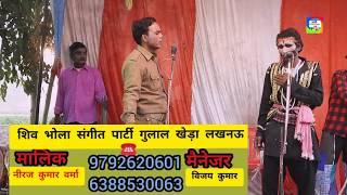 किस्मत का चमत्कार उर्फ चंबल की कसम भाग 8 (शिव भोला संगीत पार्टी )नीरज वर्मा की नौटंकी गुलाल खेड़ा