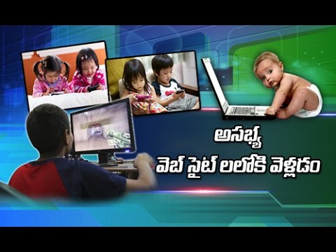 Children's Beware of Electric Gadgets and Video Games - Focus Part 03