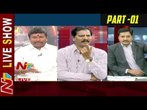 IT on Raids TDP Ministers Brings Political Heat in AP Special Debate on ED Raids | Part 01 | NTV