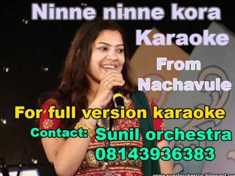 Ninne Ninne Kora Karaoke-nachavule-geetha Madhuri-telugu Karaoke video
