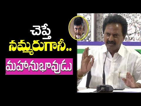 YSRCP Gowtham Reddy About Chandrababu Cleanliness Programs | YSRCP About Swachha AP | mana aksharam