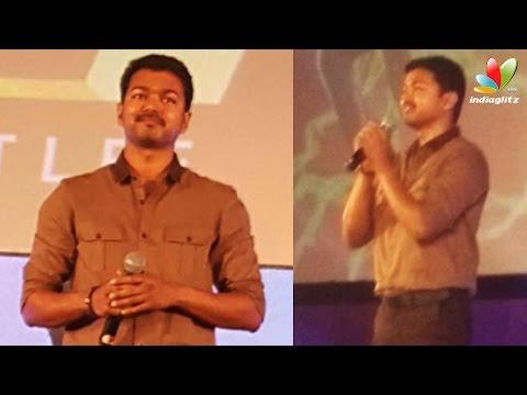 Vijay Speech at Theri Audio Launch   Atlee, Mahendran, GV Prakash   Song Release