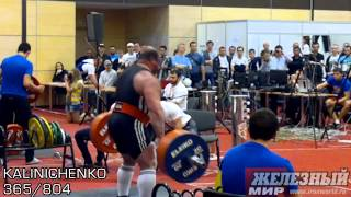Klyushev - Koklyaev - Kalinichenko. Deadlift tournament. April. 2012.