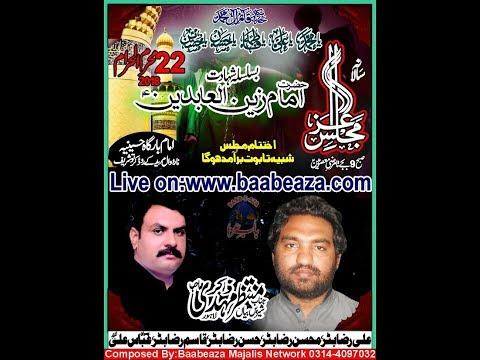 Majlis e Aza Zakir Muntazir Mehdi 22 Muharram 2018 Kirto Sharif (www.baabeaza.com)