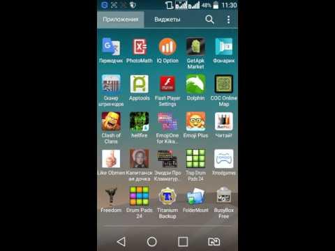 Программа Для Андроид Которая Выключает Wifi