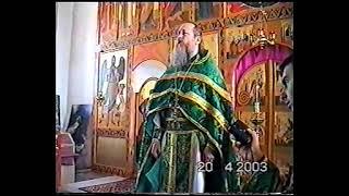 Вход Господень в Иерусалим 20.04.2003 г.
