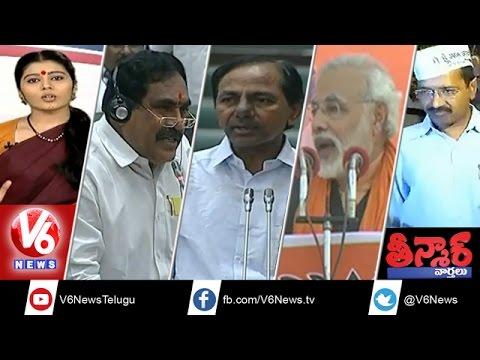 CM KCR policies in US Websites - Guinness World Record in Warangal - Teenmaar News - Nov 28th 2014