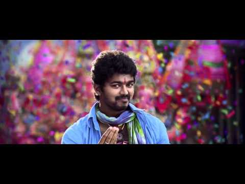 Rama Rama Villu Video Song Hq video
