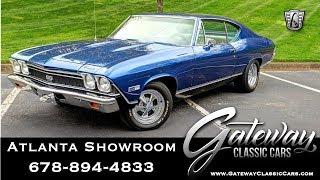 1968 Chevrolet Chevelle - Gateway Classic Cars of Atlanta #1081