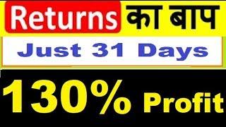 Jackpot Returns 130% Profit Just 31 Days  || 2019 Penny stock