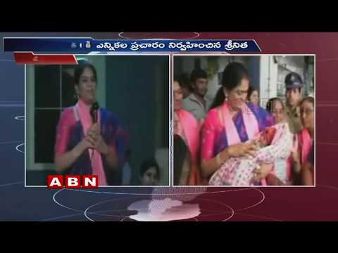 Harish Rao wife Srinitha Election Campaign at Siddipet | ABN Telugu