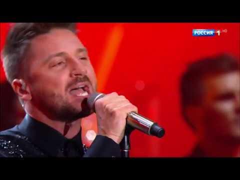 Сергей Лазарев - Сдавайся. Новая волна 13.09.2017