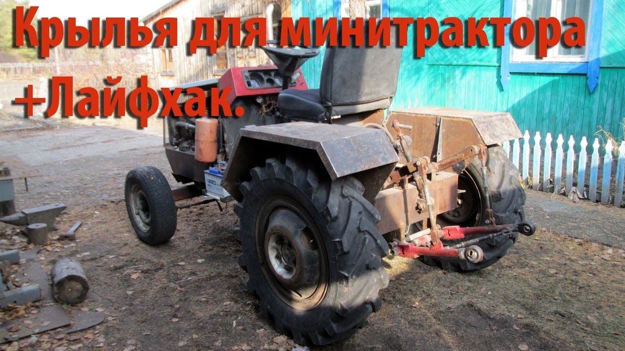 Как сделать большой трактор своими руками 27