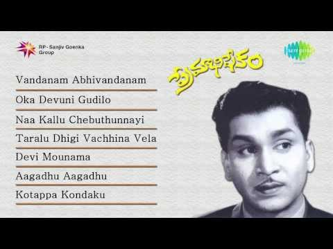 Premabhishekam |  Jukebox (full Songs) video