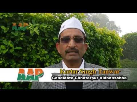 Kartar Singh Tanwar Kartar Singh Tanwar Joins Aap