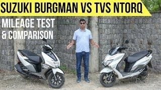Suzuki Burgman Street 125 vs TVS NTorq Comparison | Mileage Test by Gaurav Yadav