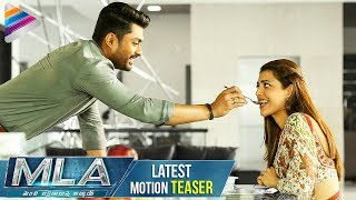 Kalyan Ram's MLA Movie Latest Motion Teaser | Kajal Aggarwal | #MLA 2018 Movie | Telugu Filmnagar