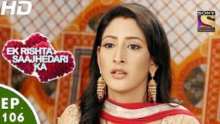 Ek Rishta Saajhedari Ka - एक रिश्ता साझेदारी का - Episode 106 - 5th January, 2017