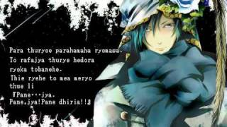 [KAITO] Pane dhiria [Vocaloid][English Sub]