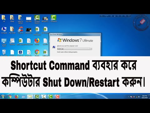 Shortcut Key to Shut Down/Restart Your Computer