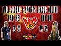 KOF97 // WELL Global E-Sports League Online // Lao Hei 老黑 vs Hui Hui 辉辉 // FT 7 // 06/12/2017 -