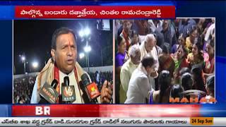 Bandaru Dattatreya And BJP Leaders  Participate in Bathukamma Celebrations | Banjarahills|Mahaa News