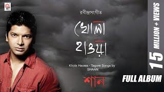Download Khola Haowa I Shaan I Rabindrasangeet I Audio Jukebox 3Gp Mp4