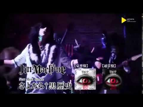 ヴィジュアル系【jrock jpop】 Top 30 - 2014 09 video
