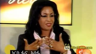Helen Show   Skin Care   Fana Assefa   RN1