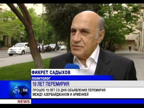 Против еды был посвящен азербайджану