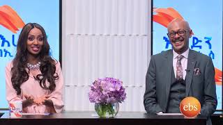 ከራኬብ አለማየሁ እና አስፋዉ መሸሻ አዝናኝና አስደሳች ቆይታ በእሁድን በኢቢኤስ/Sunday With EBS Asfaw Meshesha & Rakeb Alemayehu