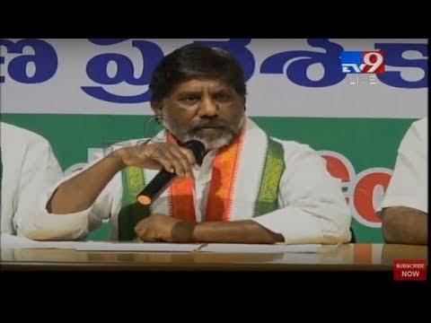 T Congress Leader Bhatti Vikramarka Press Meet LIVE || Gandhi Bhavan - TV9