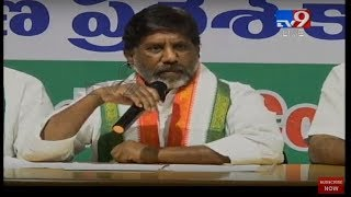 T Congress Leader Bhatti Vikramarka Press Meet LIVE || Gandhi Bhavan