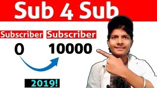 ' 2019 ' 100000 लाखों SUBSCRIBER Sub4Sub से। SUB4SUB Kare Ya Nhi?